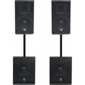GEMINI Комплект звукового оборудования GVX-2000