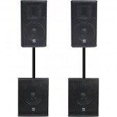 GEMINI Комплект звукового оборудования GVX-1600