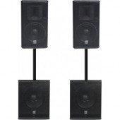 Комплект звукового оборудования HH Electronics 2000 ВТ